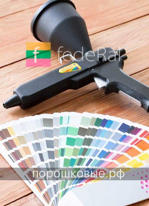 Пистолет для порошковой окраски Лидер+., Фередал Россия,