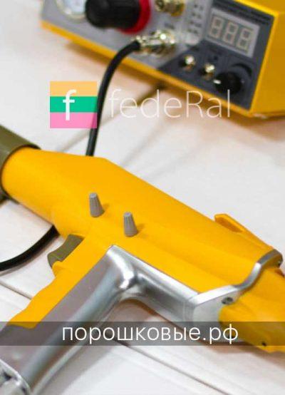 Распылитель для порошковой окраски Тесла Импульс, Федерал Россия, порошковые