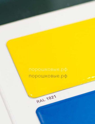 термопластичная порошковая краска желтая, порошковая покраска термопластиком, газопламенная покраска термопластичными порошковыми красками,