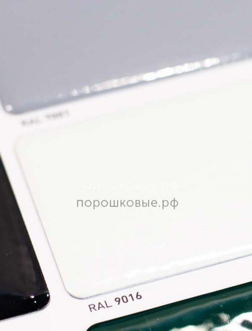 термопластичная порошковая краска белая, порошковая покраска термопластиком, газопламенная покраска термопластичными порошковыми красками, federal, федерал, пульввер, йотун, jotun, pulver