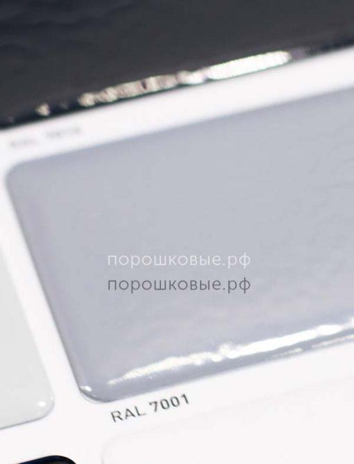термопластичная порошковая краска светло-серая, порошковая покраска термопластиком, газопламенная покраска термопластичными порошковыми красками, federal, федерал, пульввер, йотун, jotun, pulver