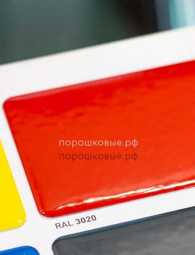 термопластичная порошковая краска красная, порошковая покраска термопластиком, газопламенная покраска термопластичными порошковыми красками, federal, федерал, пульввер, йотун, jotun, pulver