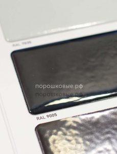 термопластичная порошковая краска черная, порошковая покраска термопластиком, газопламенная покраска термопластичными порошковыми красками, federal, федерал, пульввер, йотун, jotun, pulver