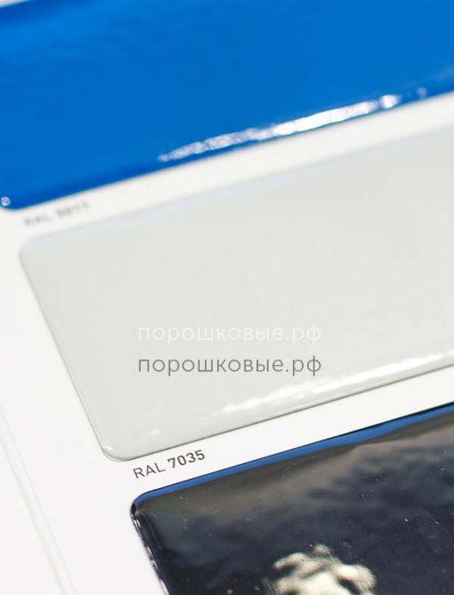 термопластичная порошковая краска серая, порошковая покраска термопластиком, газопламенная покраска термопластичными порошковыми красками,