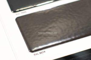 термопластичная порошковая краска коричневая шоколадная, порошковая покраска термопластиком, газопламенная покраска термопластичными порошковыми красками, federal, федерал, пульввер, йотун, jotun, pulver