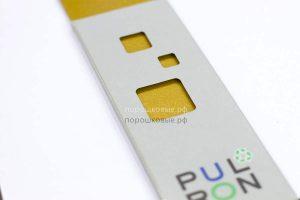 термопластичная порошковая краска золото-металлик, порошковая покраска термопластиком, газопламенная покраска термопластичными порошковыми красками, federal, федерал, пульввер, йотун, jotun, pulver