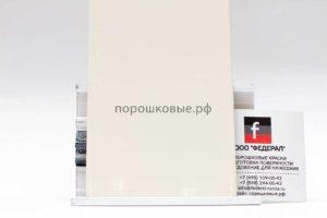 Порошковая краска по металлу желтая глянцевая полиэфирная RAL 1013