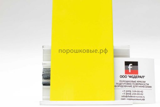 Порошковая краска по металлу желтая глянцевая полиэфирная RAL 1016