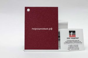 Порошковая краска по металлу красный муар с блестками