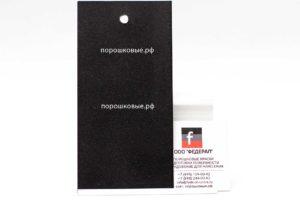 Порошковая краска по металлу черная муар матовый RAL 9005 federal федерал