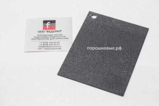 Порошковая краска по металлу серый муар матовый 701