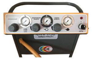 Установки порошковой покраски СТАРТ-50-вибро-PROFI