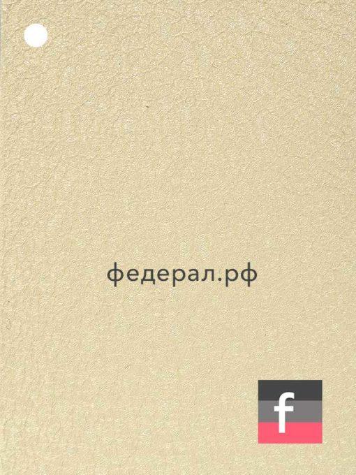 Порошковая краска бежевая (слоновая кость) Шелк и Бархат RAL 1015 R-699 полиэфирная матовая 180/10