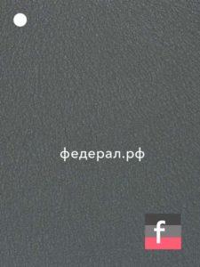 Порошковая краска серая Шелк Бархат RAL 7042 R-697 полиэфирная матовая 180/10