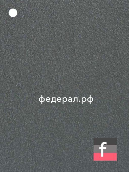 Порошковая краска серая Шелк Бархат RAL 7042 R-697 PE матовая 180/10