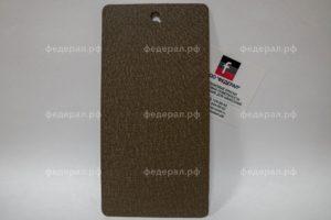 C00004 Порошковая краска серая Шелк Бархат R-698 RAL 7006 PE матовая 180/10