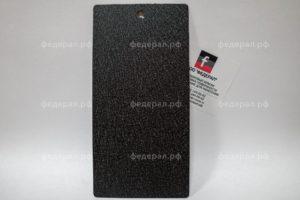 Порошковая краска серо-коричневая Шелк и Бархат R-516 RAL-8019 PE полиэфирная матовая 190/10