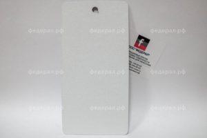 Порошковая краска Шелк и Бархат RAL-9003 R-695 PE полиэфирная матовая 180/10