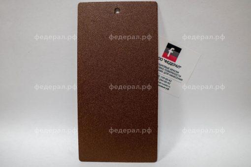 Порошковая краска коричневая Муар R-588/2 RAL 8017 PE полиэфирная матовая 180/10