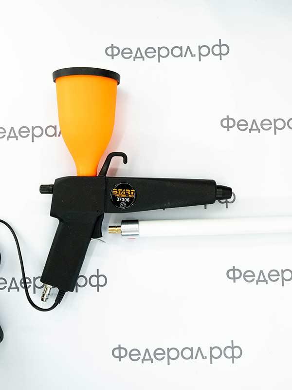 Порошковый-пистолет-распылитель-Старт-Комби